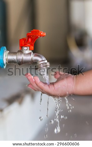 Close Up Of child Washing Hands  - stock photo