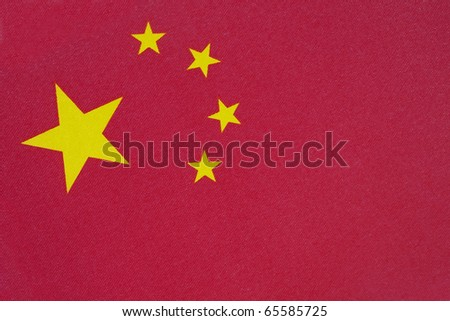 Close up of Chinese Flag - stock photo