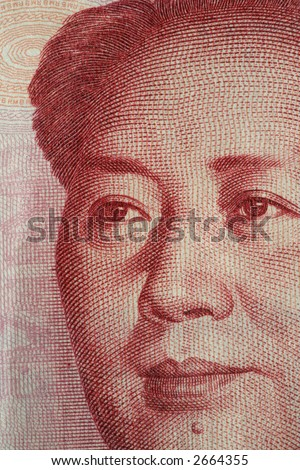 close-up of chinese paper currency. - stock photo