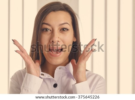 Close up of excited businesswoman. - stock photo
