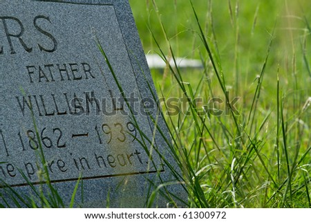 close-up of gravestone - stock photo