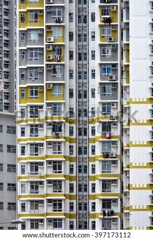 Close up of Hong Kong high rise condominium - stock photo