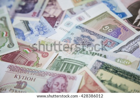 Close up of international bank note money collection, focus on the bank note of Zambia