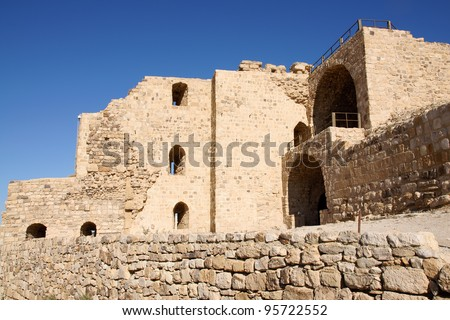 Close up of Karak castle, Jordan