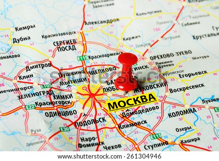 Close up of  Moscow  , Russia  map with red pin - stock photo