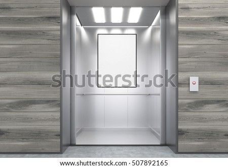 Close Open Elevator Framed Vertical Poster Stock