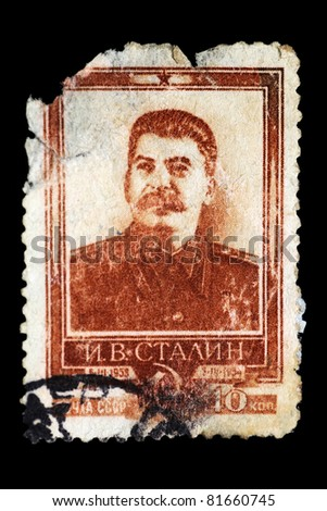 close up of post stamp with Stalin portrait - stock photo