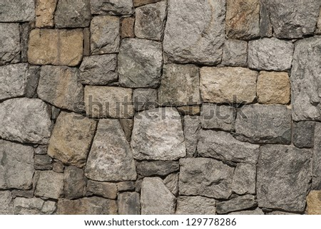Close up of rock wall - stock photo