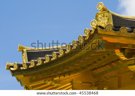 Close up of roof top of Gold pavilion in Chi lin Nunnery, Hong Kong - stock photo