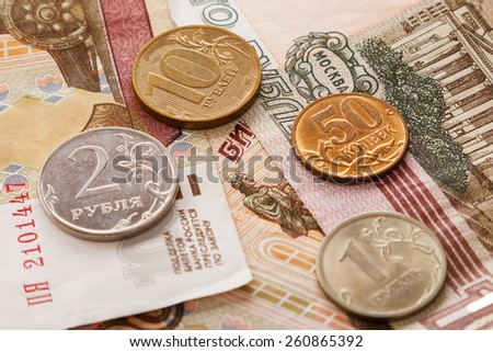 Close up of russian rubles - stock photo