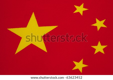 Close up of the Chinese Flag - stock photo