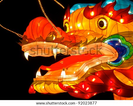 Close up of the head of a dragon lantern at China Light Festival - stock photo