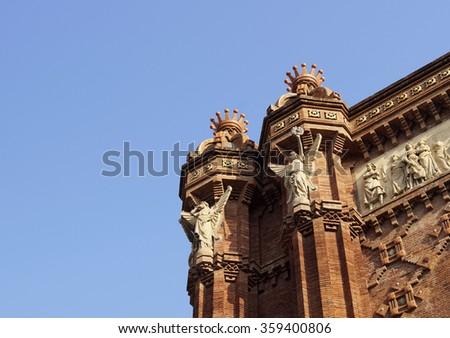 Close up of the Triumphal arch (Arc de Triomf) in Barcelona, Spain - stock photo
