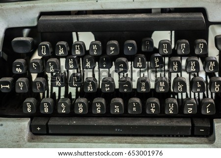 close up old Thai language typewriter