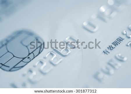 close up on the microchip of a Chinese credit card in blue tone, the Chinese words means valid date - stock photo