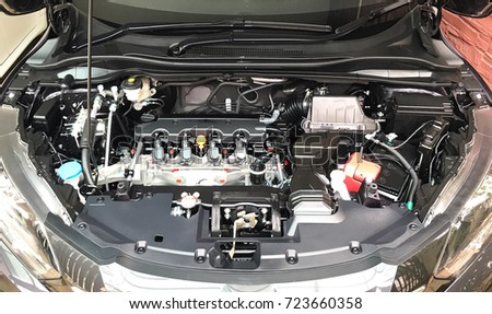 Close Part Position Car Engine Internal Stock Photo (Safe to Use ...
