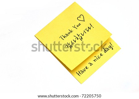 Close up photo of a Thank you note - stock photo