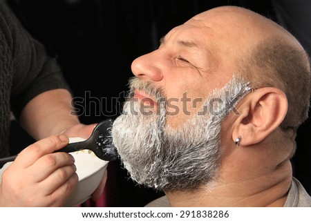 Closeup Portrait Adult Male Color Beard Stock Photo 270667169 ...