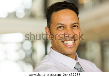 close up portrait of male corporate worker - stock photo