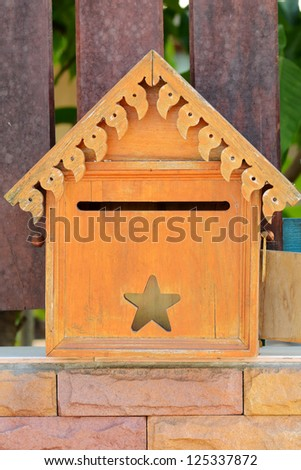 Close Up post-box - stock photo