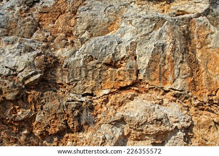 Close-up relief of the rocks - stock photo