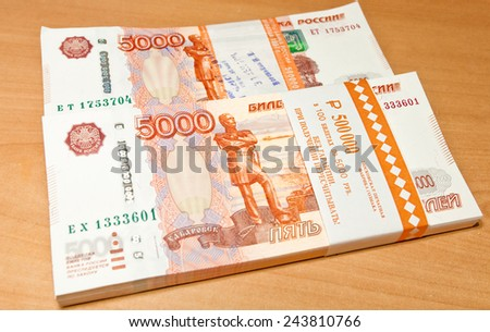 Close-up Russian banknotes. - stock photo