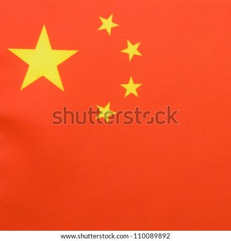 Close-up shot of China flag. - stock photo