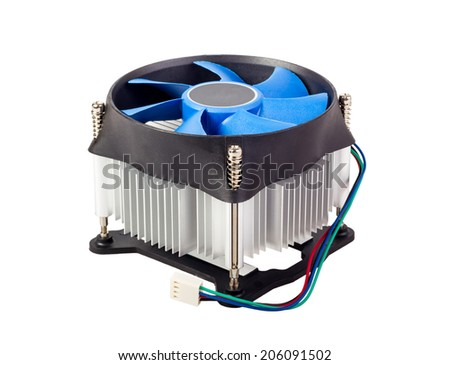 Close-up shot of computer CPU cooler isolated on a white background - stock photo