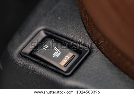 Close up shot of seat heater switch