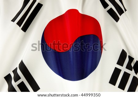 Close up shot of wavy Korean flag - stock photo