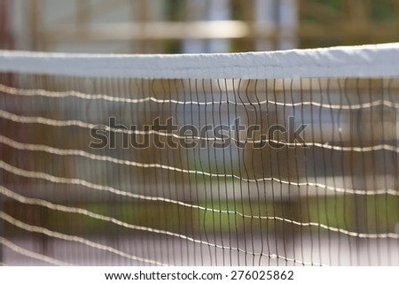 Close up sport net - stock photo