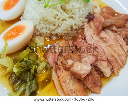 Close-up,thai food:stewed pork leg on rice with boiled egg