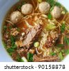 Close up Thai noodle - stock photo