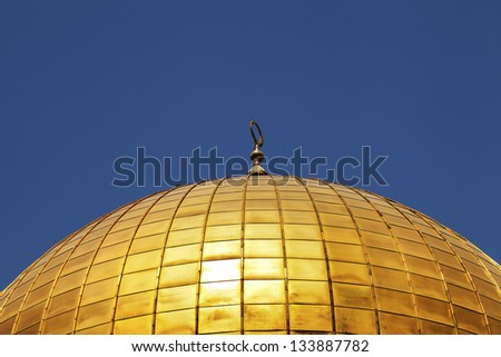 Close up view at the dome of one of the holiest places to the Islam, the Dome Of The Rock in the old city of Jerusalem. - stock photo