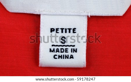 Close up view of the Petite-size clothing label