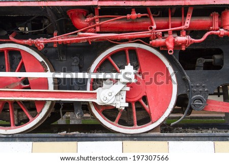 Close up view of wheel of train on railway. - stock photo