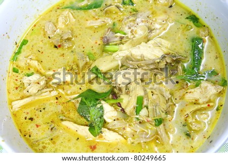 Close up yellow spicy chicken curry, Thai food