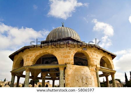 Close view of a dome near Al-Aksa  (Jerusalem, Israel)