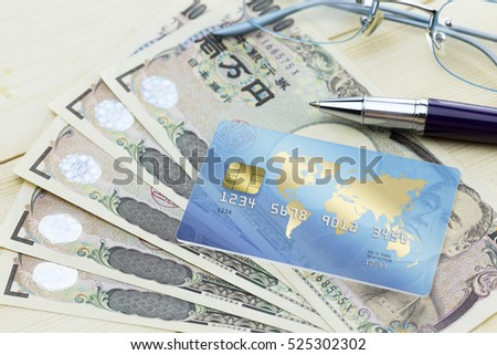 Japanese Currency Stock Images, Royalty-Free Images ...