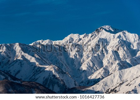 Closeup ice and snow mountain landscape nature and environment