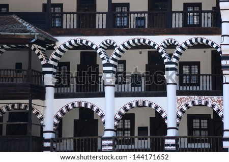 Closeup image of the Rila monastery in Bulgaria - stock photo