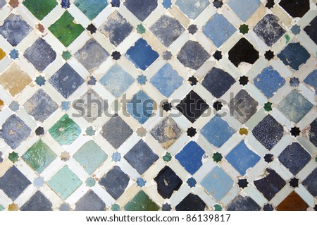 closeup of a ceramic tile in the Alhambra Palace, Granada, Andalusia, Spain - stock photo