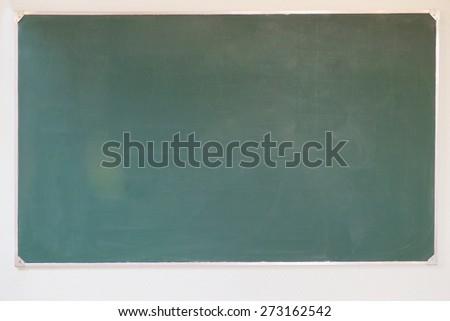 Closeup of chalkboard  - stock photo