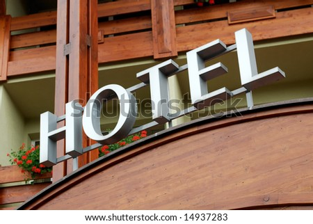 Closeup of generic hotel singboard, perspective view - stock photo