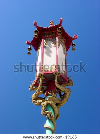 Closeup of lamp from Chinatown in San Francisco - stock photo