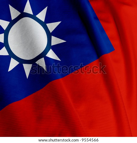 Closeup of the flag of Taiwan, square image - stock photo