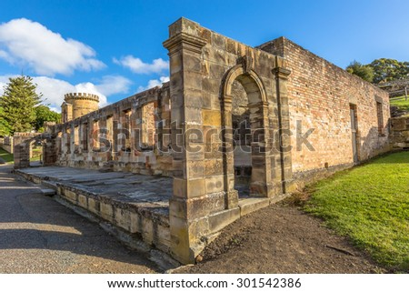 Closeup of the Guard Tower in Port Arthur Historic Site, UNESCO heritage, in Tasman Peninsula, Tasmania, was a central part of the penal colonys Military Complex. T. - stock photo