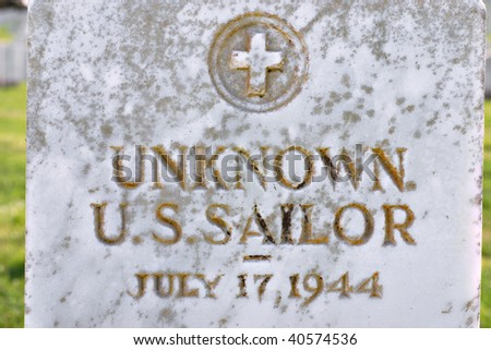 Closeup of Unknown US Soldier inscription on headstone - stock photo