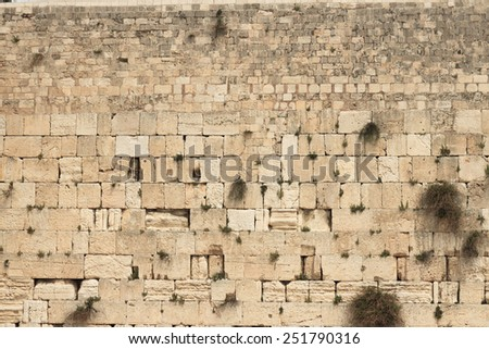 Closeup of wailing wall in Jerusalem city - stock photo