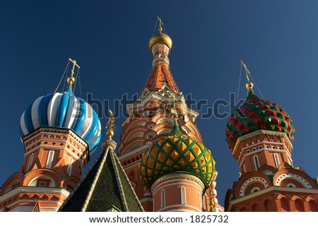 Closeup ñolorful Saint Basil's cathedrals domes. Moscow, Russia.